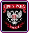 serbduck