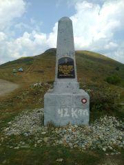 Ruski spomenik