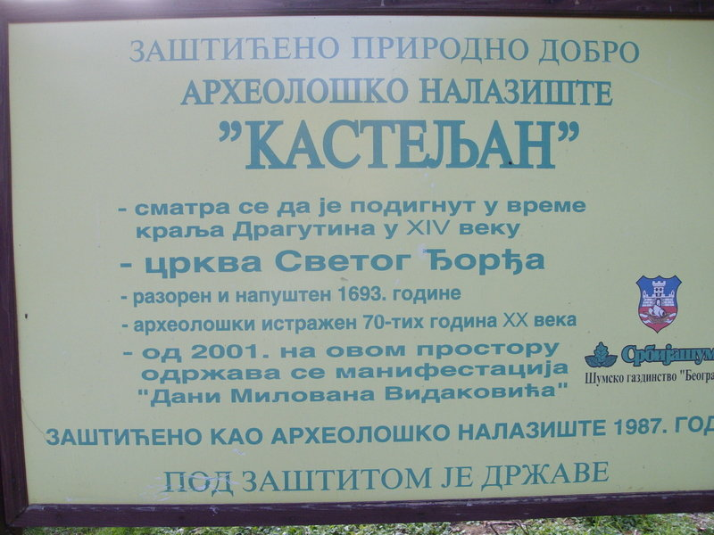 Kosmaj-32.jpg