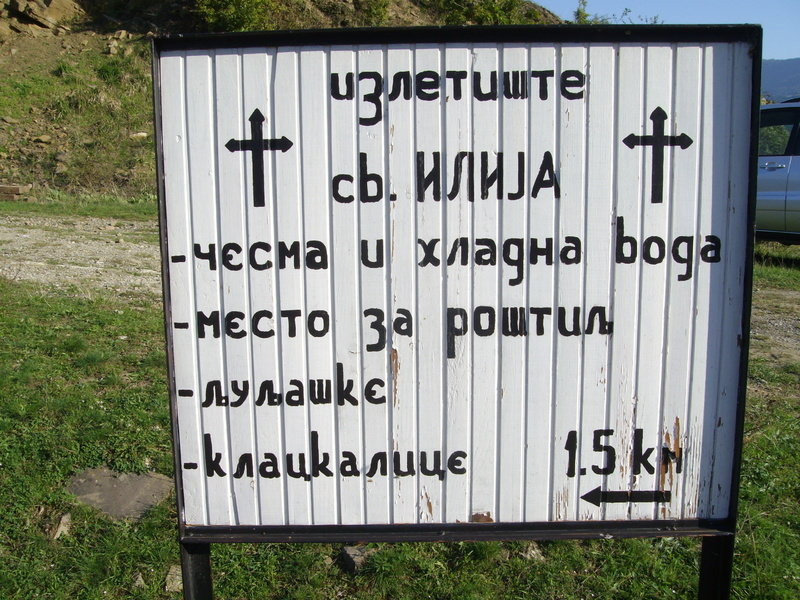 Stara_2014_(76).jpg