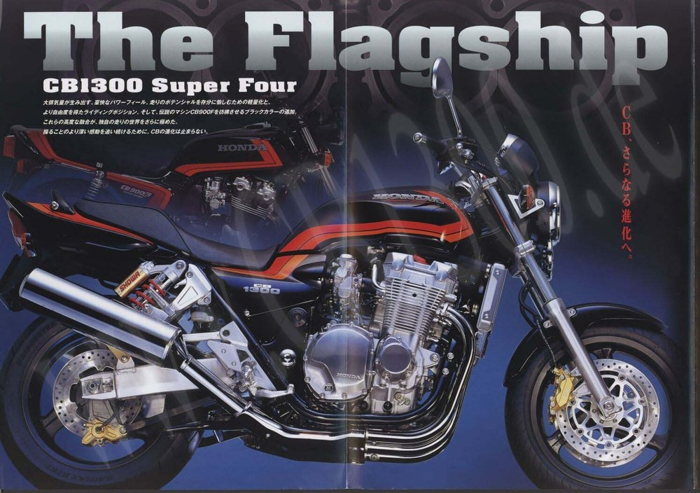 Honda CB 1300 SC 40