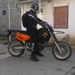 Moto rider2002