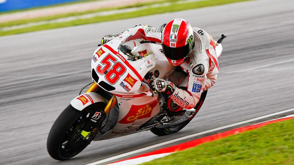 MotoGPMarcoSimoncellidiesatSepang2011.jpg