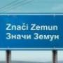Panta Zemunac
