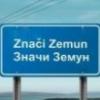 Амблем Макси Скутер Клуба - last post by ZEMZEM