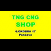 TngCngShop
